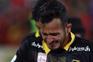 گریه تلخ گلر تراکتور در غربت آزادی (عکس)