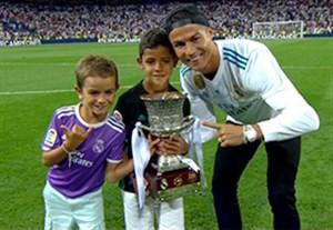 عکس یادگاری رونالدو و پسرش با جام سوپرکاپ اسپانیا
