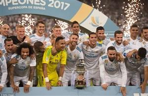 رئال مادرید فاتح سوپرکاپ اسپانیا شد