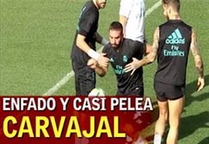 اتفاق جالب برای کارواخال در تمرین امروز رئال مادرید
