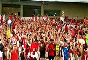 تشویق ایسلندی هواداران پرسپولیس در بازی مقابل الهلال