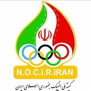 روز پر کار کمیته ملی المپیک با کاندیدای جدید