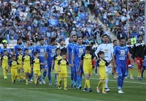ممانعت از حضور هواداران در ورزشگاه آزادی