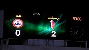 خلاصه بازی پرسپولیس 2_0 نفت تهران