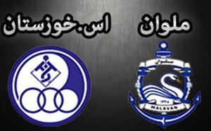 خلاصه بازی ملوان 0 - استقلال خوزستان 2
