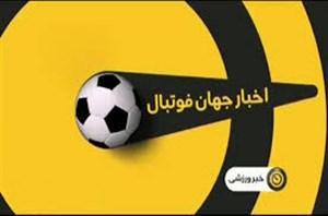 اخبار کوتاه فوتبال جهان (03-09-99)