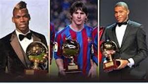 جایزه پسر طلایی از سال 2003 تا 2017