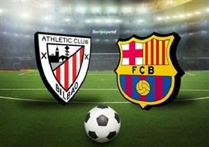 خلاصه بازی بیلبائو 0 - بارسلونا 2
