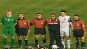 مرور بازی ایران و ایرلند در پلی آف مقدماتی جام جهانی 2002