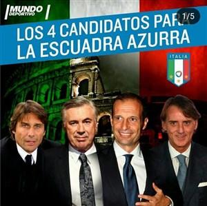 کدامیک از این 4 نفر، سرمربی ایتالیا می شود؟