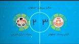 خلاصه فوتسال گیتی پسنــد 3 - لبنیات ارژن فارس 2