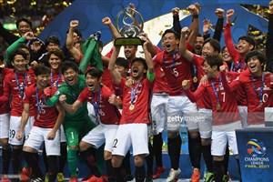 خوشحالی کره ای ها از قهرمانی اوراواردز