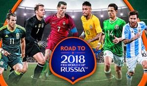 تیم های راه یافته به جام جهانی 2018 روسیه