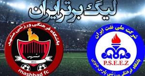 خلاصه بازی پارس جم جنوبی 1 - مشکی پوشان خراسان 0