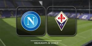خلاصه بازی ناپولی 0 - فیورنتینا 0