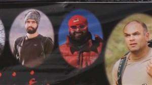 وداع با کوهنوردان جانباخته