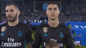 ترکیب و مراسم آغاز بازی الجزیره - رئال مادرید