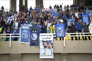 هواداران استقلال علیه وزیر، افتخاری، تارتار و دیگران!