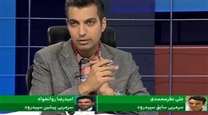 ماجرای بازیکن های پولی از زبان روانخواه و نظرمحمدی