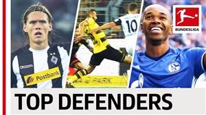 برترین مدافعان نیم فصل بوندسلیگا 2017