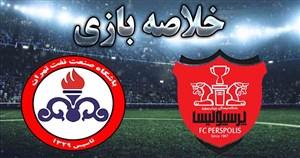 خلاصه بازی پرسپولیس 0 - نفت تهران 0