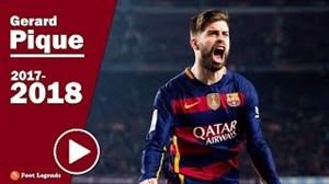 جرارد پیکه مدافع مستحکم بارسلونا