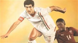 همراه با پیرمرد های فوتبال ایران و جهان