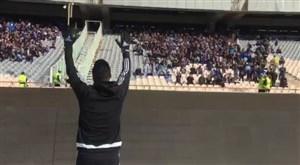 تشویق محسن فروزان توسط هواداران استقلال