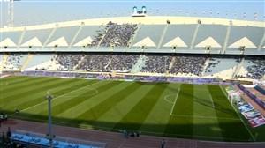 حال و هوای استادیوم و ترکیب استقلال - پارس جنوبی