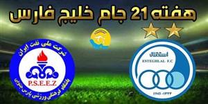 خلاصه بازی استقلال 4 - پارس جنوبی جم 0
