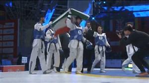 قهرمانی تیم ملی تکواندو ایران در مسابقات گرند اسلم چین