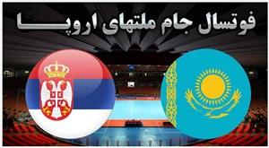 خلاصه فوتسال قزاقستان 3 - صربستان 1