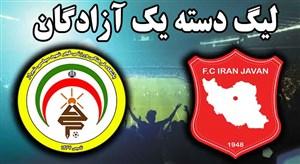 خلاصه فوتبال ایران جوان بوشهر 0 - فجر سپاسی شیراز 1