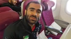 صحبت های کاپیتان تراکتورسازی قبل از سفر به قطر برای بازی با الغرافه