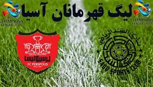 خلاصه بازی السد قطر 3 - پرسپولیس 1