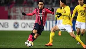 خلاصه بازی سرزو اوزاکا 0 - گوانگژو چین 0