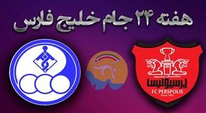 خلاصه بازی پرسپولیس 1 - استقلال خوزستان  0