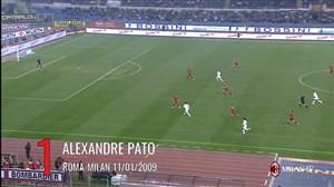 5 گل برتر آث میلان در برابر آس رم