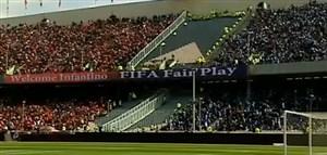 آخرین وضعیت استادیوم آزادی برای دربی 86 ( صبح )