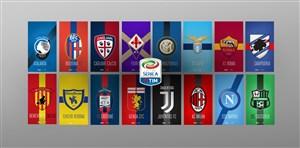 برترین های هفته 26 سری آ ایتالیا