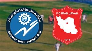 خلاصه بازی ایرانجوان بوشهر 0 - گل گهرسیرجان 1