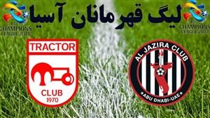 خلاصه بازی الجزیره امارات 0 - تراکتورسازی 0