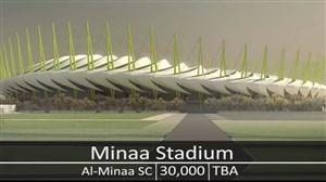 استادیوم هایی که قرار است بزودی در کشور عراق احداث شود
