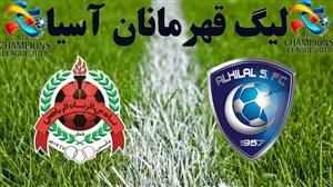 خلاصه بازی الهلال عربستان 1 - الریان قطر 1