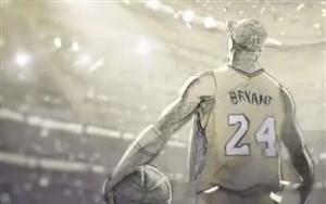 """برنده اسکار بهترین انیمیشن کوتاه ٢٠١٨ بر اساس نامه خداحافظى """"کوبى برایانت"""" اسطوره بسکتبال"""