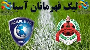 خلاصه بازی الریان قطر 2 - الهلال عربستان 1