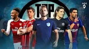 10 مهاجم برتر حال حاضر فوتبال جهان(2)