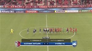 خلاصه بازی کاشیما آنتلرز 1 - سیدنی اف سی 1
