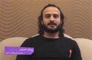 تبریک ورزشکاران ایران زمین به مناسبت نوروز 1397