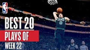 20 حرکت برتر هفته 22 لیگ بسکتبال